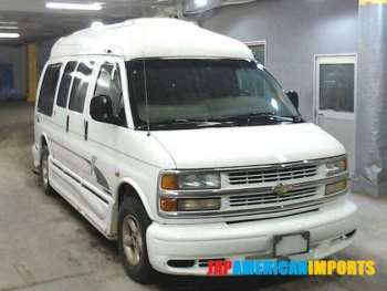 Express car for sale